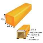 クッションベンチ W1200 オレンジ