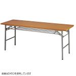 折りたたみテーブル (W1800/D450) チーク