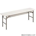 折りたたみテーブル (W1800/D450) 白