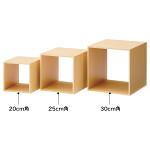 木製ディスプレイボックス 20cm角 ナチュラル