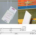 フックロックス HL230(23cm) 小袋 (200本入)