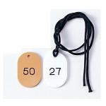 クローク札紐付 CP-3S 51~100 青