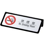 L型禁煙室サイン HG-28