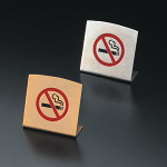 L型禁煙スタンド SI-60 シルバー