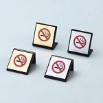 L型禁煙席サイン SI-19 スタンドタイプ シルバー