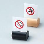 禁煙席サイン SI-50W 黒木