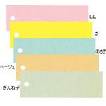 提札 小 19-851 き (100枚入)