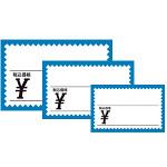税込カードブルー枠 小17-6172バラ1冊 (5セット)