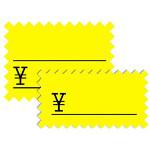 15-1810 黄カード ギザ型
