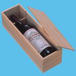 組立式ワイン1本入桐箱枕型
