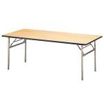 折りたたみミーティングテーブル ET-1875