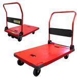 折畳運搬車 微音 DSK-R301B2 赤 PB付