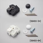 石膏ボード用止め具 黒 4セット入PBST-1 (5個セット)