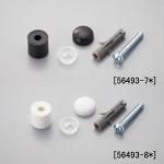 壁面用止め具セット 黒 4セット入PBHT-111 (5個セット)