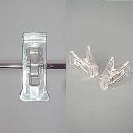 システムクリップ 透明 H50
