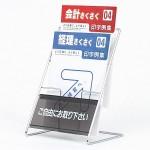 ワイヤーカタログラック ストレートタイプ 差込内容:A4 1列2段 (22915***)
