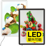 LEDライティングパネル 屋外・屋内兼用 MGライトパネル A2サイズ カラー:シルバー (56117-A2)