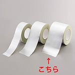 アルミテープ ツヤ無し (セパ付) 50m巻 幅:100mm幅 (864-272)