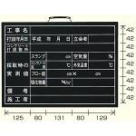 カード式撮影用黒板 (373-20)