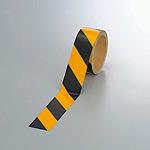 反射トラテープ (セパ付) 黒/黄 45mm幅×10m巻 (374-05)