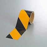 反射トラテープ (セパ付) 黒/黄 90mm幅×10m巻 (374-06)