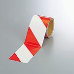 反射トラテープ (セパ付) 白/赤 90mm幅×10m巻 (374-12)