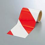 反射トラテープ (セパ付) 白/赤 150mm幅×10m巻 (374-13)
