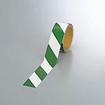反射トラテープ (セパ付) 白/緑 45mm幅×10m巻 (374-14)