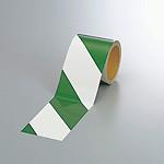 反射トラテープ (セパ付) 白/緑 90mm幅×10m巻 (374-15)