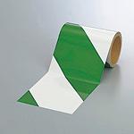 反射トラテープ (セパ付) 白/緑 150mm幅×10m巻 (374-16)