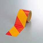 反射トラテープ (セパ付) 黄/赤 90mm幅×10m巻 (374-18)