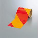 反射トラテープ (セパ付) 黄/赤 150mm幅×10m巻 (374-19)