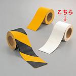 路面貼用テープ 合成ゴム 幅広100mm幅×5m巻 カラー:白 (374-22)