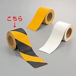 路面貼用テープ 合成ゴム 幅広100mm幅×5m巻 カラー:トラ柄 (374-24)