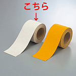 反射タイプ路面貼用テープ 合成ゴム 幅広100mm幅×5m巻 カラー:白 (374-27)