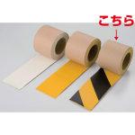 路面貼用テープ 合成ゴム 50mm幅×5m巻 カラー:トラ柄 (374-29)