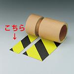 蛍光ノンスリップテープ 黄/黒 3m巻 幅:50mm幅 (374-43)