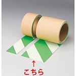 蛍光ノンスリップテープ 白/緑 3m巻 幅:100mm幅 (374-48)