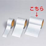 高輝度反射テープ 無地白 10m巻 幅:150mm幅 (374-79)