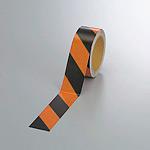 高輝度反射テープ 黒/オレンジ 10m巻 幅:45mm幅 (374-83)