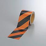 高輝度反射テープ 黒/オレンジ 10m巻 幅:90mm幅 (374-84)