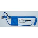 帯ロープ安全帯 (378-59A)