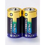 単ニアルカリ電池2本組 (398-31)