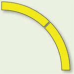 ドア開閉表示ステッカー 黄 (819-61)