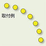 ドア開閉表示ステッカー 黄 (丸型) (819-64)