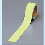 蓄光テープ (室内用テープ) 蓄光フィルム 50mm幅×10m巻 (824-51)