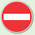 道路表示シート 車両進入禁止 合成ゴム 600φ (835-004)