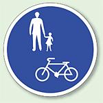 道路表示シート 自転車及び歩行者専用 合成ゴム 600φ (835-007)