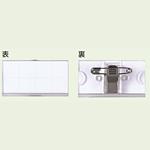 ネームプレート 用紙サイズ25×50mm 5個1組 (850-50)