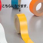屋内床貼用テープ (再剥離・セパ付) 黄 20m巻 (幅50mm) 863-02